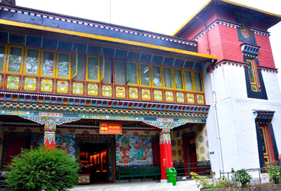 Namgyal Research Instituteof Tibetology (NRIT)